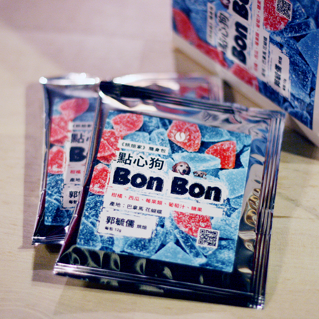 dripbag-bonbon-bag640