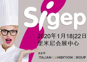 Sigep-2020_350x250_jpg_cin.jpg